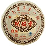 2000 Yunnan Pu'er King Pure Banzhang Collected Ripe Tea Pu-erh Tea 1000g