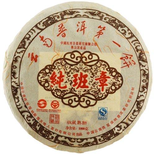 2000 Yunnan Pu'er King Pure Banzhang Collected Ripe Tea Pu-erh Tea 1000g by Tian Di Ren