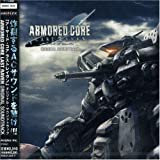 Armored Core Last Raven / O.S.T. by Sony Japan