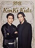 KinKi Kids ジャニーズショップ フォトブック2018 フォトBOOK 10/29発売