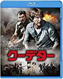 クーデター [WB COLLECTION][AmazonDVDコレクション] [Blu-ray]