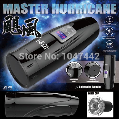 2017 hot sex UTOO Electric Male Masturbator, Flexible male automatic masturbator, Cekc Male Sex Toy, Masturbator For Man, Sex Products. by Xuro-AV