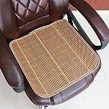 Transer Summer Cool Natural Bamboo Seat Cover Mat Car Home Office Chair Cushion 16x16 inch (Beige)
