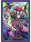 ブシロードスリーブコレクション ミニ Vol.201 カードファイト!! ヴァンガードG 『霧幻の海賊王 ナイトローゼ』