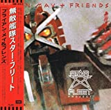 BRIAN MAY & FRIENDS - Star Fleet Project - Audio CD (mini-LP) - 10 tracks