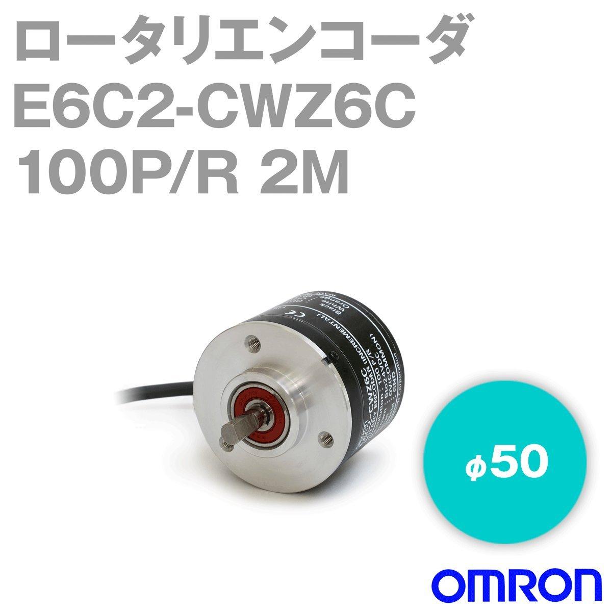 オムロン(OMRON) E6C2-CWZ6C 100P/R 2M インクリメンタル形 外径φ50 ロータリエンコーダ NN B007BL1B5Y