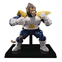 TAMASHII NATIONS Bandai S.H. Figuarts Great Ape Vegeta Dragon Ball Z, Multi (BAS58738)
