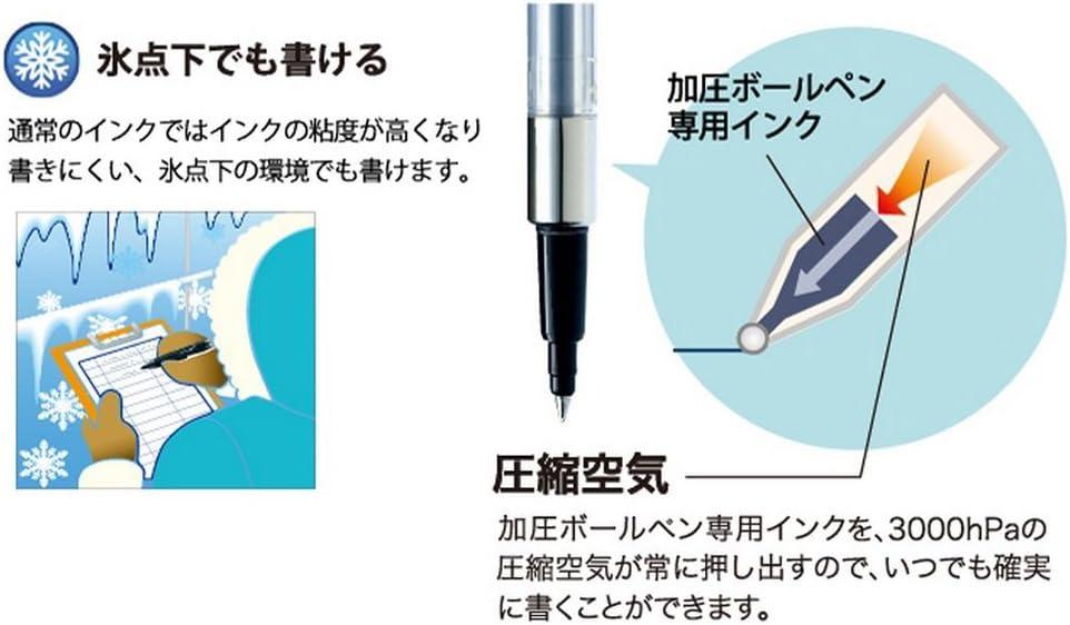ballpoint pen power tank Standard 0.7mm blue SN200PT07.33 10 pieces Ltd Mitsubishi Pencil Co.