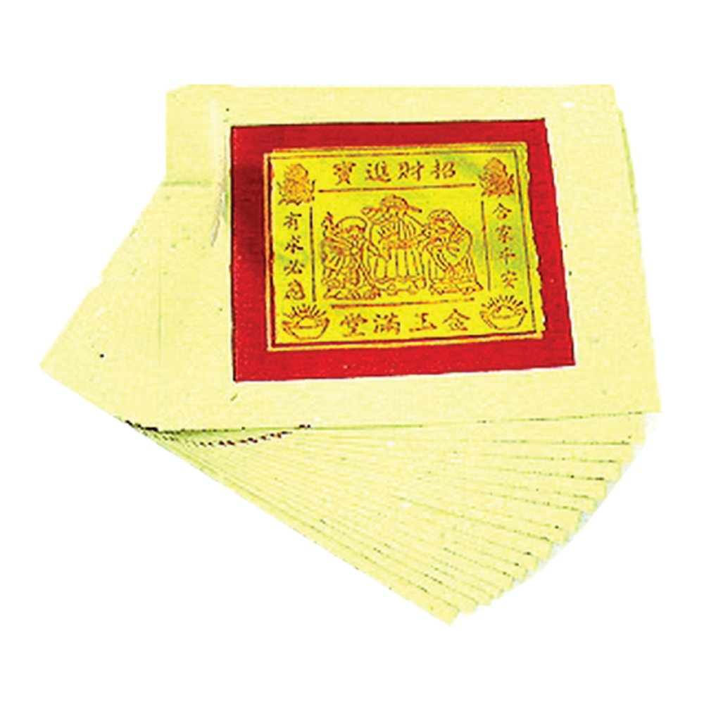 100Pcs Incense Paper/ Joss Paper With Gold Foil (Size Small) 6.5 Inches x 4.8 Inches