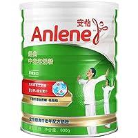 Anlene 安怡 经典中老年高钙奶粉800g/罐