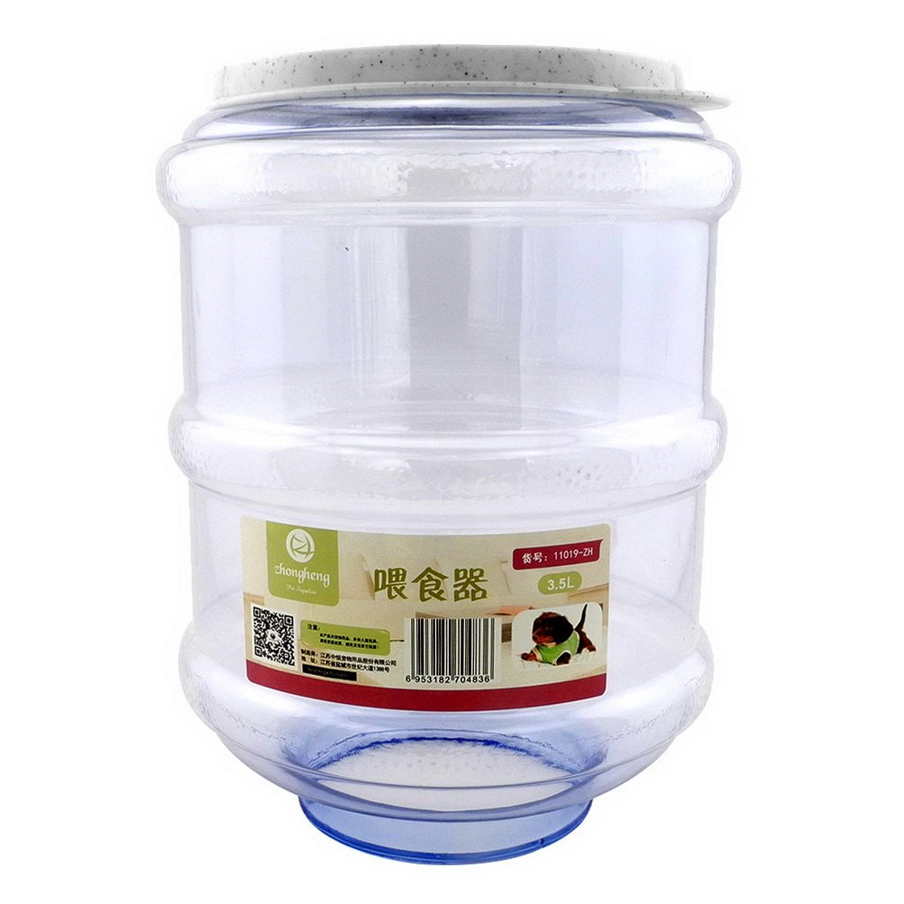 ZUNEA Small Dog Automatic Cat Feeders Pet Self Feeders Convenient 3.5L by ZUNEA (Image #3)