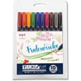 Tombow Fudenosuke Brush Pen - Hard - 10 Colors Set (WS-BH10C)