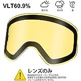 RUNACC スキーゴーグル 磁気式レンズ・広視野・シリンドリカル・曇り止め・UV400保護 ヘルメット・メガネに対応 日本語取扱説明書付き(シルバー・レッド・イェロー)