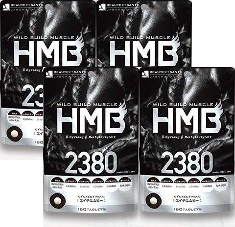 【4個セット】ワイルドビルドマッスル HMB2380 160粒 B0749KNR2X