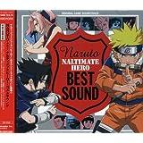 NARUTO-ナルト-ナルティメットヒーロー・ベストサウンド(DVD付)