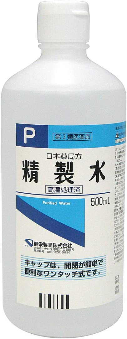 健栄製薬 精製水Pワンタッチ式キャップ 500mL