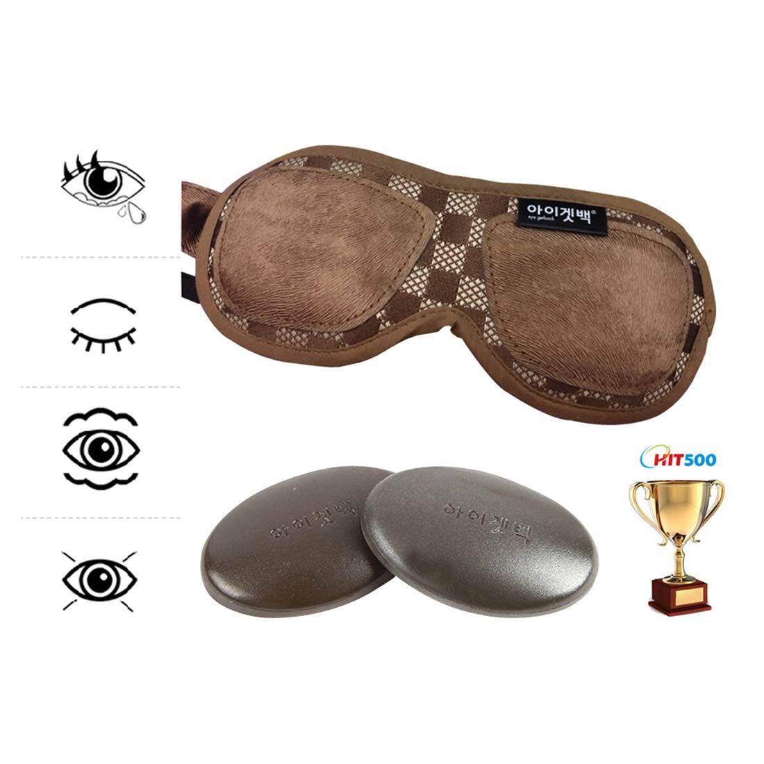 Premium Anion Far Infrared Ray Eye Patch for Red Eye Dry Eye Relief Eye Fatigue Micro Cell Massage Eye Mask