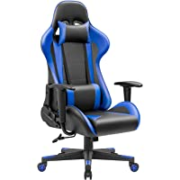 JUMMICO Gaming Chair Ergonomic High Back Racing Computer Chair Adjustable Leather Swivel Executive Office Desk Chair with Headrest and Lumbar Support