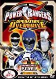Power Rangers - Operation Overdrive Vol.1 [DVD]