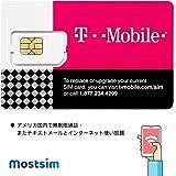 MOST SIM - T-Mobile アメリカ SIMカード、30日間 高速4GB (通話+SMS+インターネット無制限使い放題) T-Mobile回線利用 USA SIM