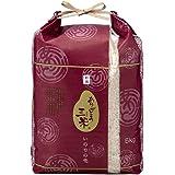 【令和元年産いのちの壱】【あなたが選ぶ日本一おいしい米コンテスト】で優秀金賞を受賞した生産者の白米