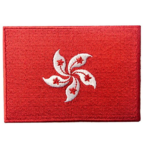 Hong Kong Flag Embroidered Emblem Pearl of the Orient Iron On Sew On National - Custom Kong Hong