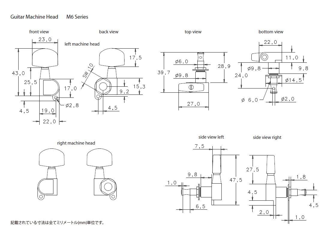 Schaller M6BCL 1504 Mechanik M6 6 links, maschinenpoliert - Black Chrome