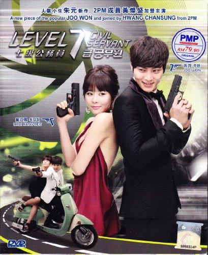 Level 7 Civil Servant / 7th Grade Civil Servant DVD with English Subtitle (NTSC All ()