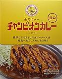 金沢カレーの元祖チャンピオンカレー(甘口)×5袋