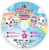 Animation - Jewelpet Magical Change DVD Box 1 (4DVDS) [Japan DVD] MNPS-99