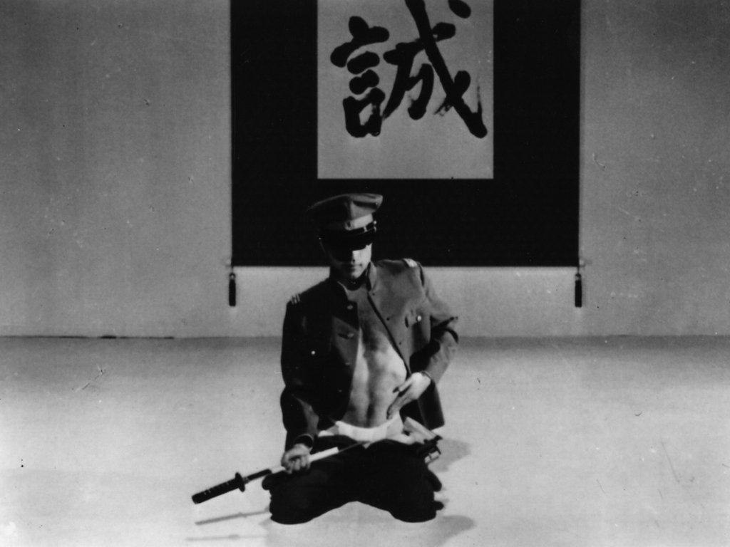 patriotism yukio mishima prezi