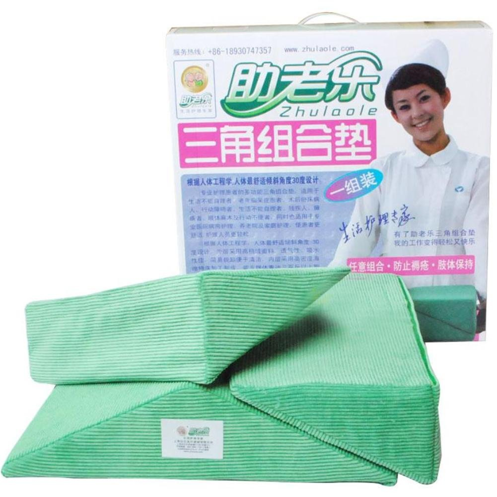LUCKYYAN Bed Care FK-F002 Anti-decubitus Triangle Cushion Combination Pad / Breathable High Density Sponge Pillow Green