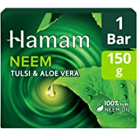 Hamam Soap Bar, 150g