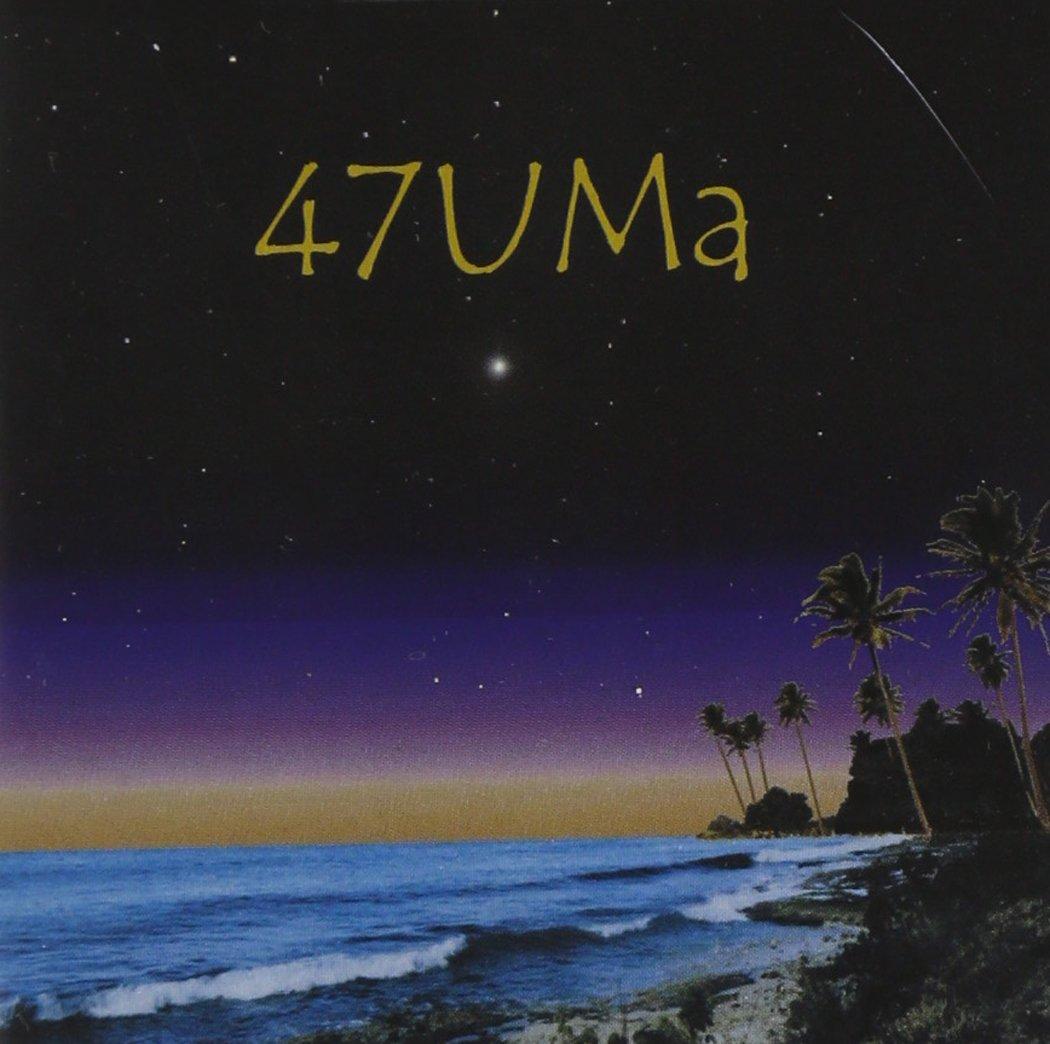 CD : 47UMa - 47uma (CD)