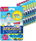 【ケース販売】グーン スイミングパンツ Lサイズ(9~14kg) 男の子用 3枚×12個 (36枚)