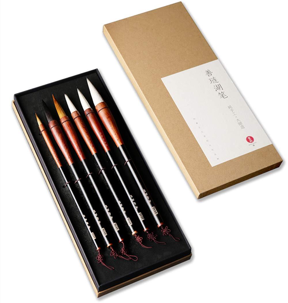 Semli Chinese Calligraphy Brush Watercolor Kanji Sumi Drawing Brush Handmade Shanlian Hu Brush by semli