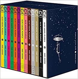 Book Gute Nacht, Punpun Box