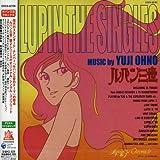 ルパン三世 LUPIN THE SINGLES - MUSIC by YUJI OHNO