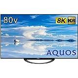 シャープ 80V型 液晶 テレビ AQUOS 8T-C80AX1 8K チューナー内蔵 N-Blackパネル 8K倍速液晶 2018年モデル