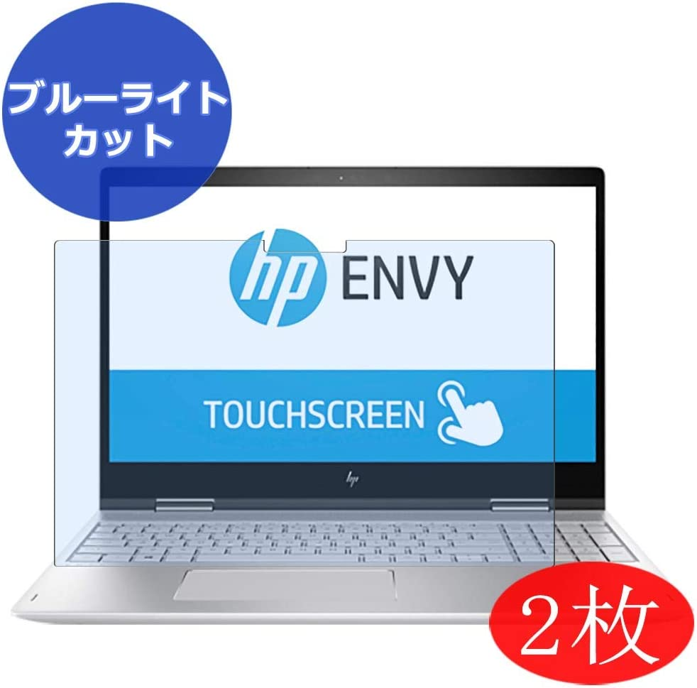 "【2 Pack】 Synvy Anti Blue Light Screen Protector for HP Envy x360 15m-bp100 / bp112dx / bp111dx 15.6"" Screen Film Protective Protectors [Not Tempered Glass]"