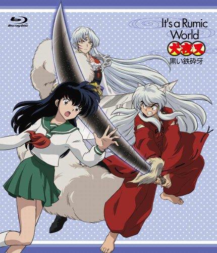 It's a Rumic World Inuyasha - Kuroi Tessaiga [Blu-ray]