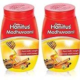 Dabur Honitus Madhuvaani - 150 g (Pack of 2)