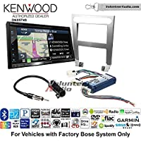 Volunteer Audio Kenwood DNX574S Double Din Radio Install Kit with GPS Navigation Apple CarPlay Android Auto Fits 2004-2006 Nissan Maxima (With Bose)