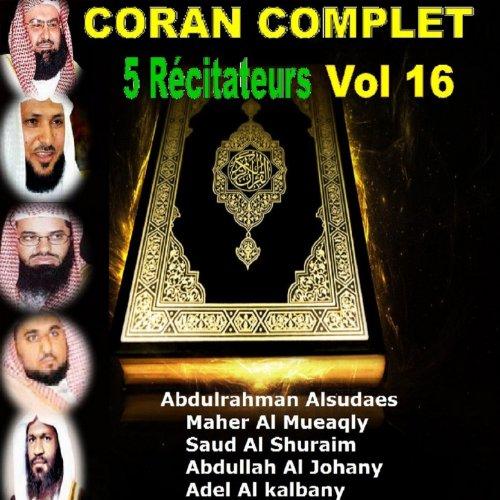 coran entier shuraim