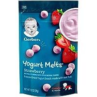 Gerber GRADUATES, Baby Food, Yogurt Melts Strawberry, 28g