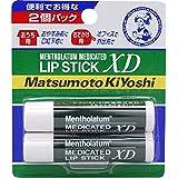 ロート製薬 メンソレータム 薬用リップスティックXD 4.0g×2本(医薬部外品)