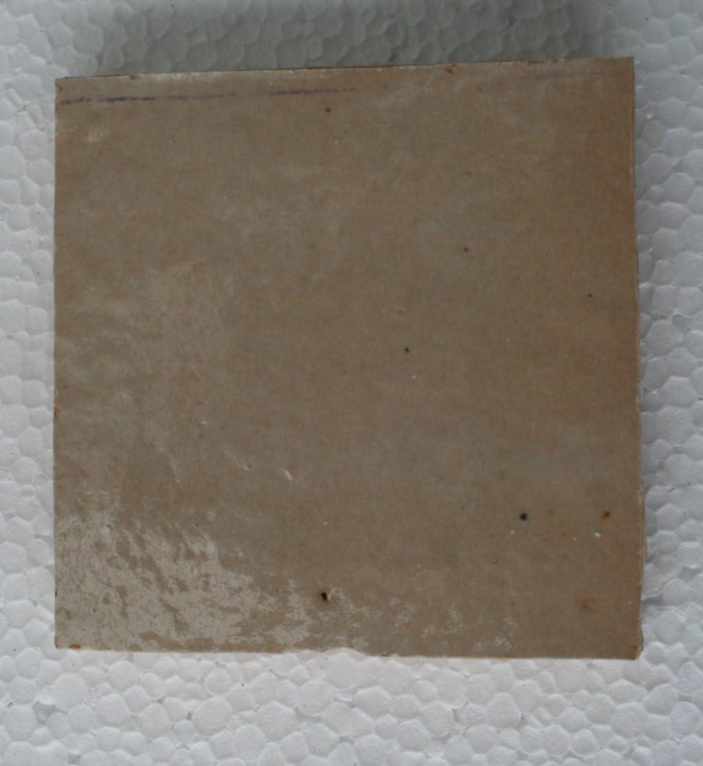 20Stk beige Keramikfliesen Zelliges marokkanische Fliesen