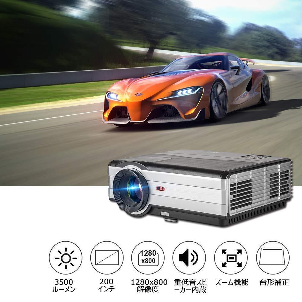 LEDプロジェクター 3500ルーメン フル HD 1080p 家庭用 ホームシアター 映画館 ビデオ ゲーム アウトドア パーティーなど適用 HDMI USB VGA 3.5mmオーディオジャック 重低音スピーカー内蔵 ズーム機能   B07H8DCQKY