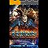 Koban: Shattered Worlds