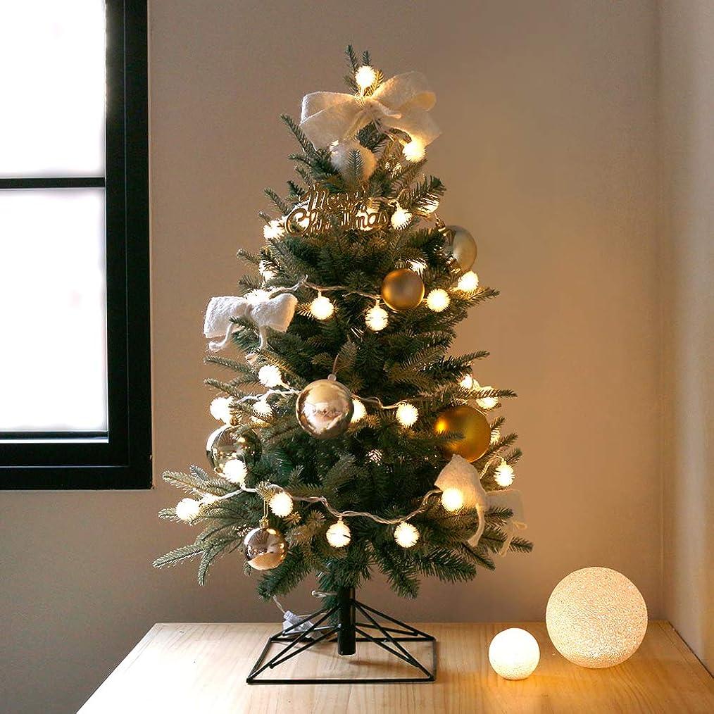 綺麗な団結する錫クリスマスツリー 50cm ミニ ツリー 卓上 オーナメント セット 電球 飾り付き プレゼント クリスマスグッズ イルミネーション ギフト